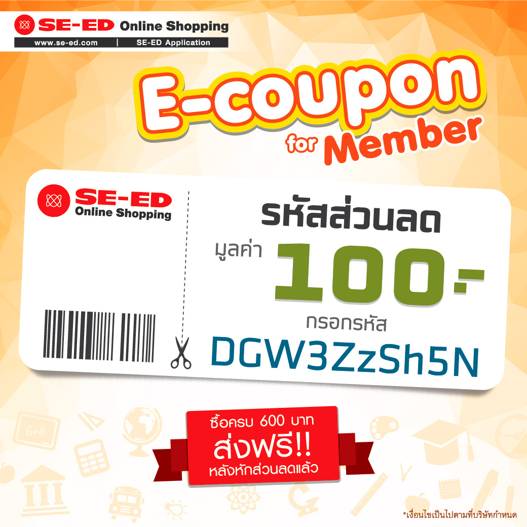 1040 Es Coupons 2018 Deals Only Astoria Or